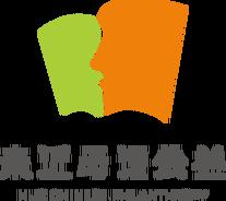 亲近母语公益发展中心