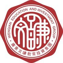 广东文谦教育投资集团